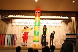 blog_160125_02jpg