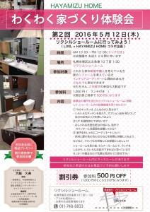 blog_160424.01