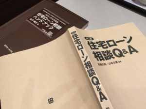 blog_160929