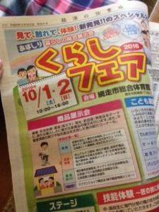 blog_160930_02_4